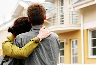 Что учесть при покупке жилья